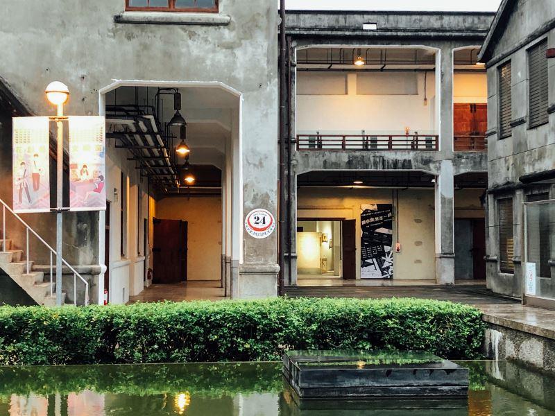 巡迴首站自花蓮文化創意產業園區第24棟展場開展