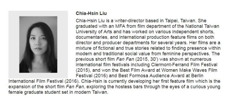 Director Liu Chia-hsin