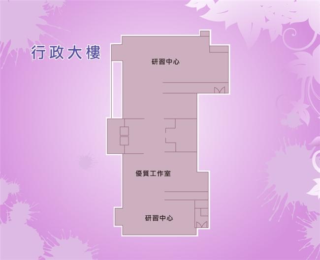 行政大樓平面圖