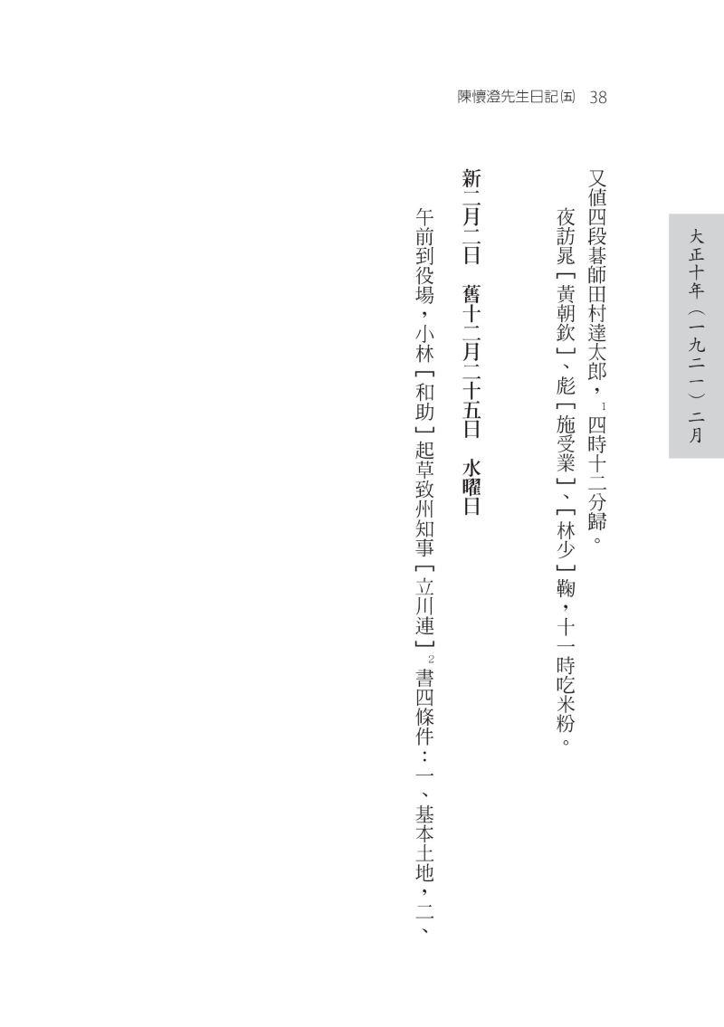 試閱內文_0001