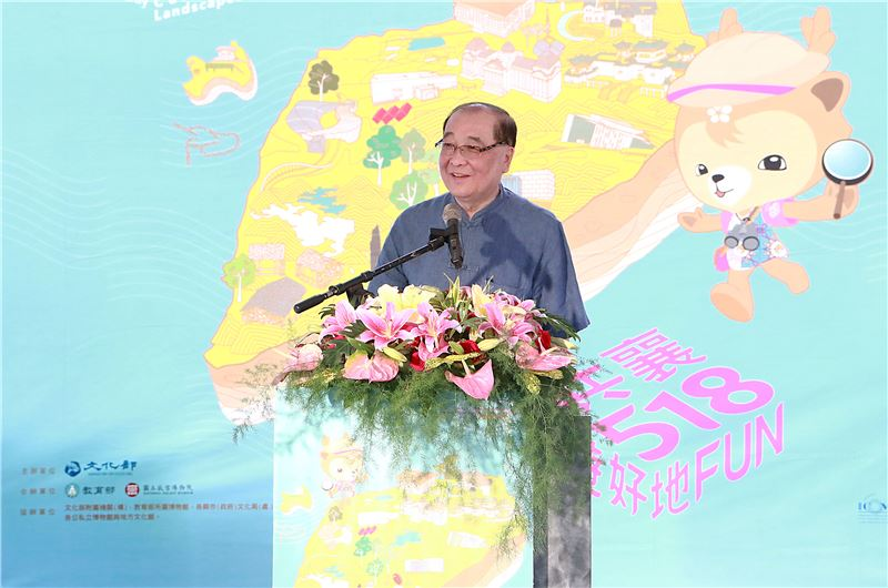 文化部長洪孟啟於518國際博物館日開跑記者會上致詞