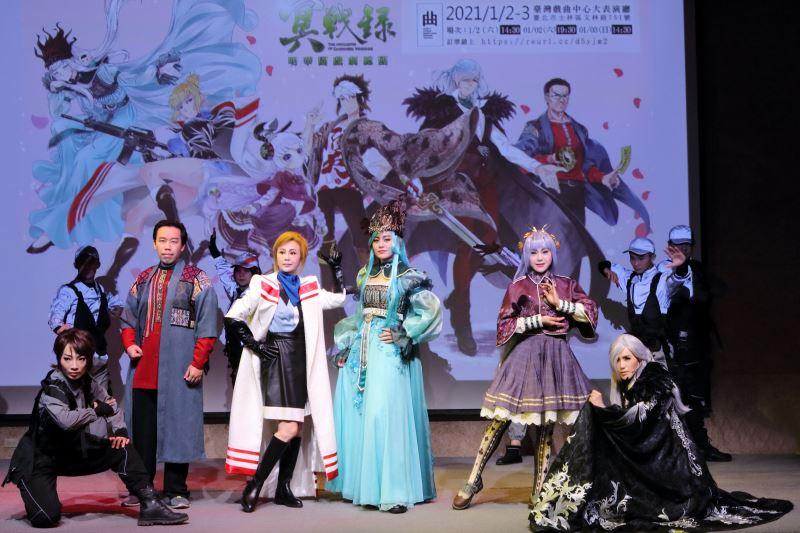 明華園總團首度跨界動漫新作《冥戰錄》將於臺灣戲曲中心首演2