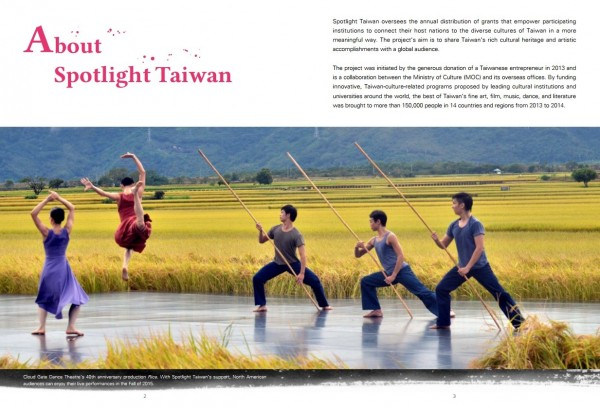 """Open Call for """"SPOTLIGHT TAIWAN"""" Project's Applications until Oct. 26, 2020"""