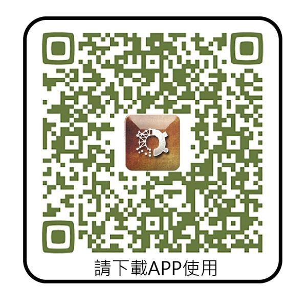 QRcode--考古文物3D APP