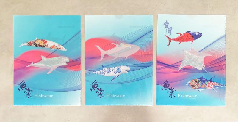 「魚裳-熱情洋藝特展」U型夾