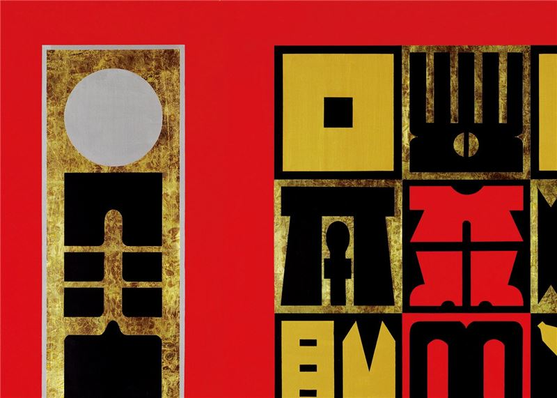 Liao Shiou-ping〈The Gate of Festivity〉Detail