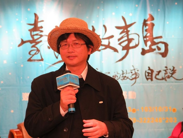 Lee Chih-chung (李吉崇), director of the National Living Arts Center in Taitung.