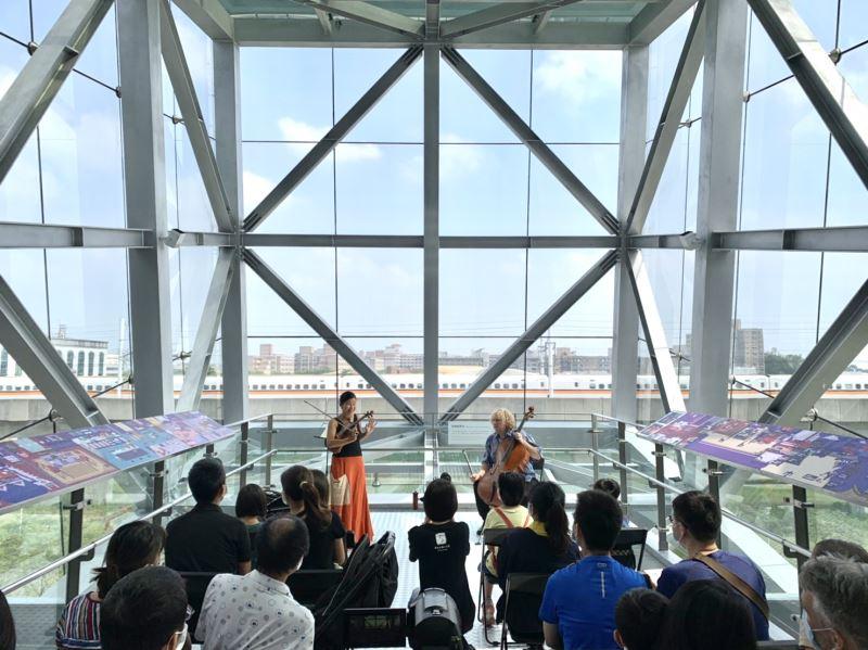 考古館高鐵平台音樂演出