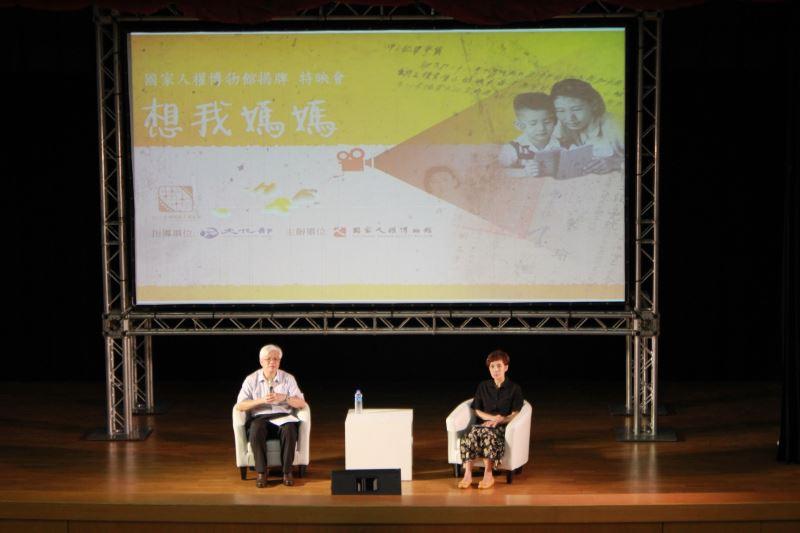 映後座談,與談人國立臺北教育大學台灣文化研究所蘇瑞鏘助理教授(左),主持人馮賢賢前公共電視總經理。