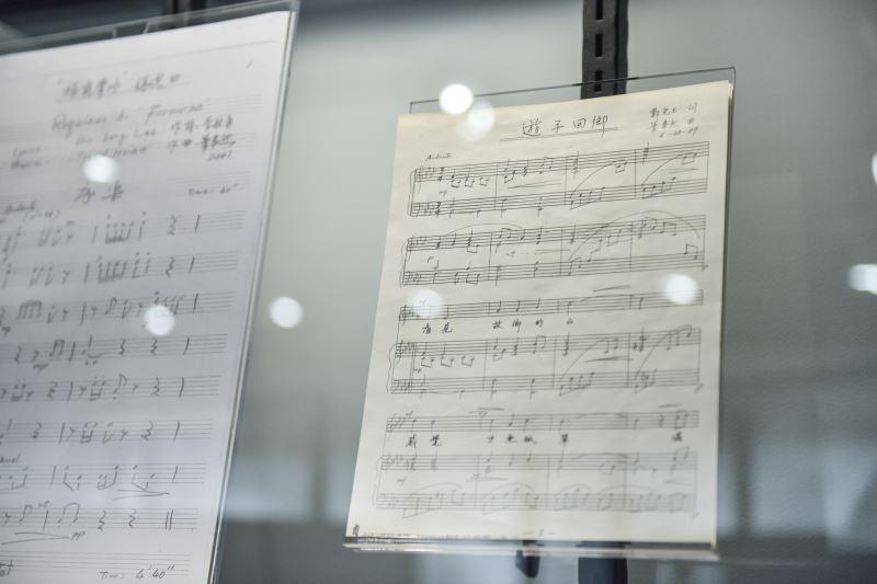 「遊子回鄉─臺灣作曲家蕭泰然逝世五周年紀念特展」展場一隅:蕭泰然聲樂作品〈遊子回鄉〉手稿