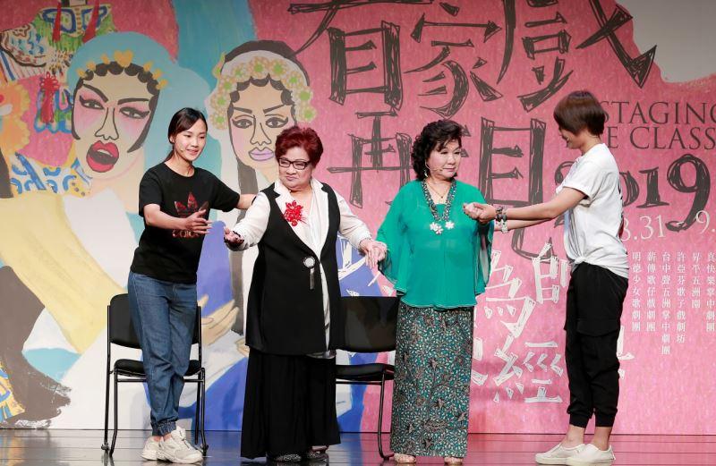 國寶藝師洪明雪、洪明秀透過《甘國寶》戲齣傳藝年輕一代