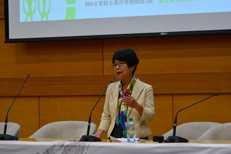 史前館館長王長華於原住民博物館專業論壇進行致詞