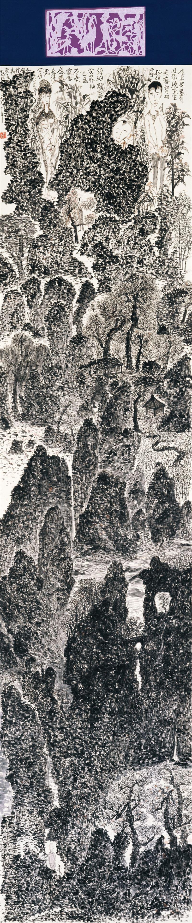 于彭〈碩果眾緣有因花繞坐生〉1997 彩墨、紙 247.5×52.5 cm