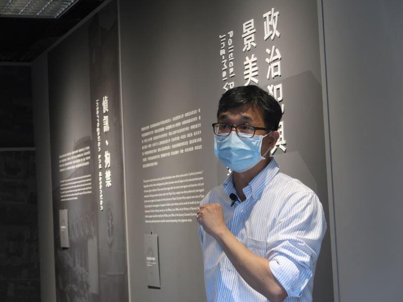 人權館館長陳俊宏於今日線上開箱導覽