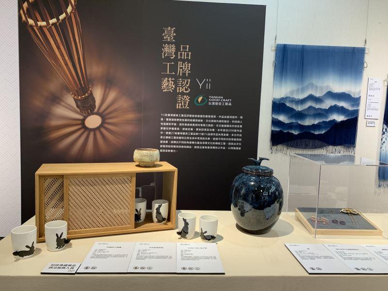 2020國家工藝品牌展覽現場