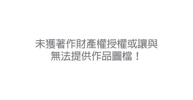 """曾御欽〈顫動之牆〉2011-2012 四組單頻道投影裝置 06'30"""", 05'40"""", 06'30"""", 05'11"""""""