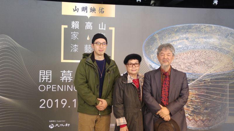 第二代漆藝大師賴作明,漆藝家賴映華,第三代漆藝家賴信佑,(右起)