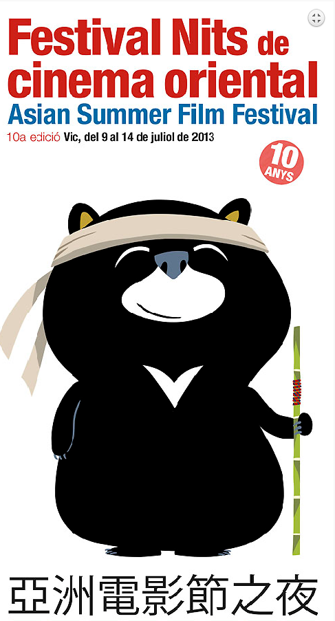 Taiwan's Formosan Bear was chosen to be the mascot of this year's film festival.