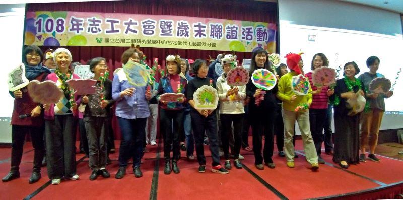 展四組演出「快樂天堂」在台北分館