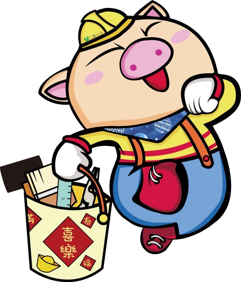 豬年吉祥物-喜樂豬