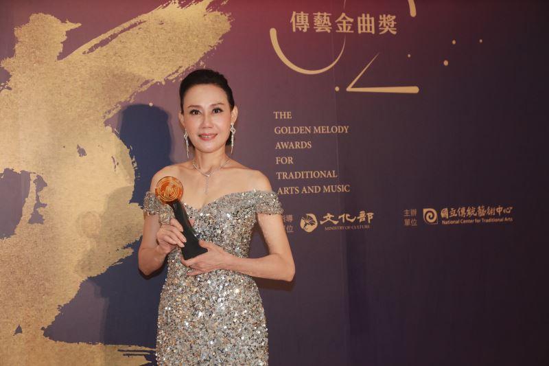 Guo Chun-Mei