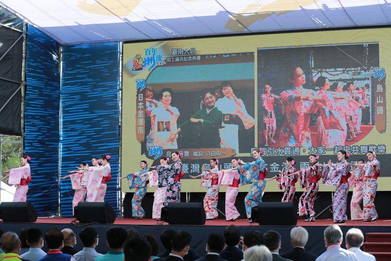 臺灣烏山頭水庫與日本金澤直播連線共跳祈福手舞。