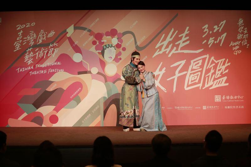 臺灣豫劇團蕭揚玲、劉建華演出經典大戲《慈禧與珍妃》-3