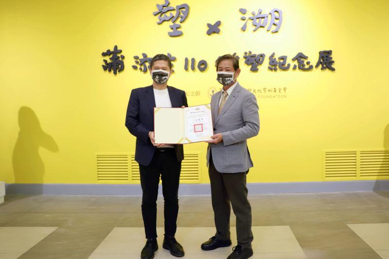 文化部長李永得(左)致贈感謝狀予蒲添生雕塑紀念館館長蒲浩志