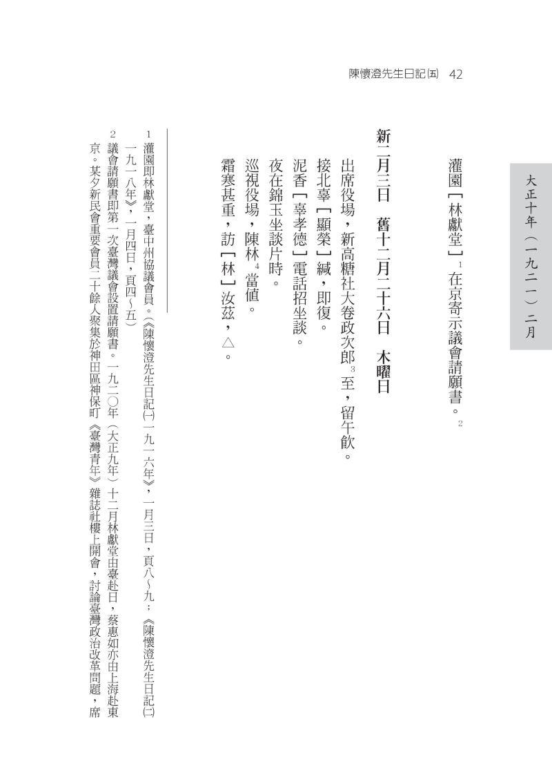 試閱內文_0005