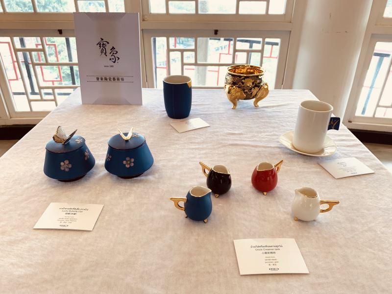 Bao Xiang Ceramic Art Studio