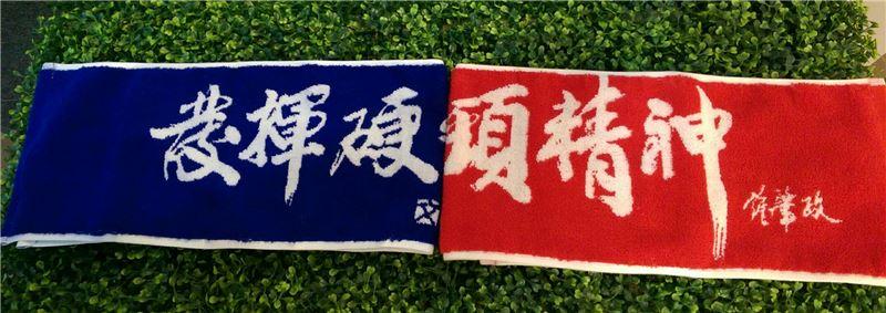 發揮硬頸精神運動毛巾TOWEL(藍款) ●材質:100%棉COTTON ●規格:22CM ☓100CM ●售價:新臺幣NT200元 紅款售罄後追加,特別推出藍款供您選擇!
