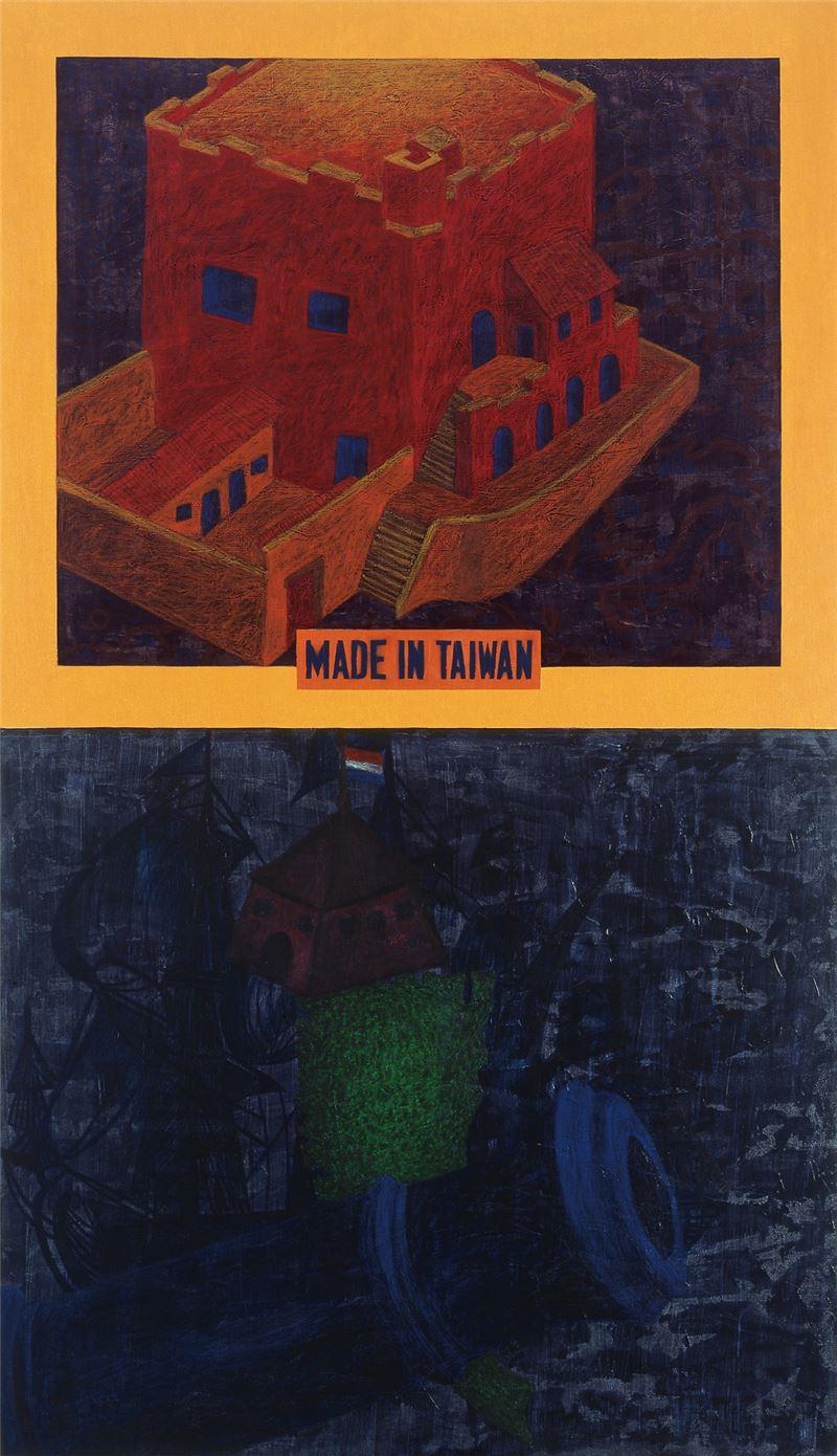 楊茂林〈熱蘭遮紀事 L9303〉1993 油彩、壓克力顏料、畫布 194×112 cm