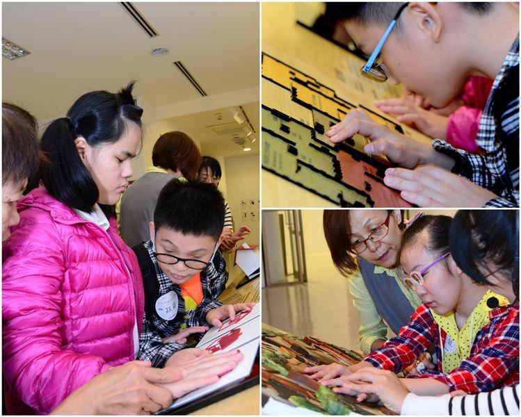 「非視覺探索計畫」(國美館的視障服務專案活動)結合「聚合● 綻放─台灣美術團體與美術發展」常設展的觸摸輔具,帶領視障生進行藝術欣賞。(照片)