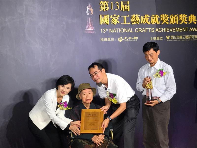 文化部長鄭麗君頒發得獎證書予2019年國家工藝成就獎得主葉經義