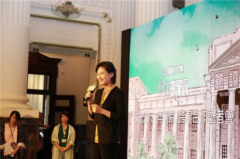 鄭部長表示,今年文化部與中央研究院攜手合作,讓CCC創作集再現,促成漫畫與科技的跨域共創。