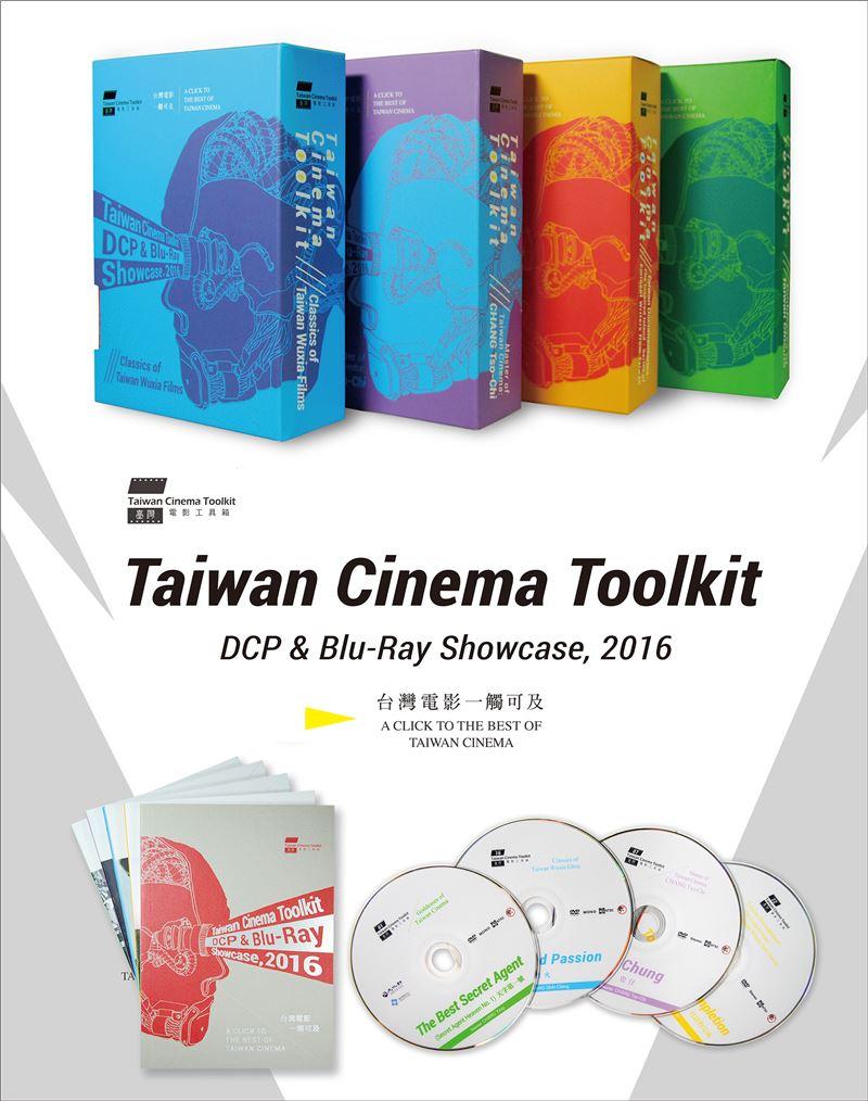 TCT DCP & Blu-Ray Showcase, 2016
