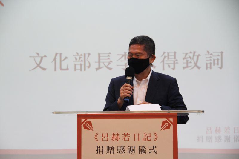 文化部長李永得出席「呂赫若日記捐贈感謝儀式」