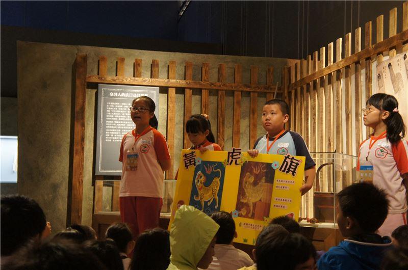 和順專案:第2屆小小解說員活動中以特展黃虎旗為主題規劃的導覽介紹。