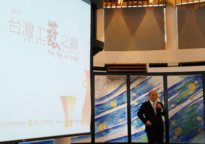 蘇貞昌院長致詞,讓國人及全世界看見台灣工藝之美01