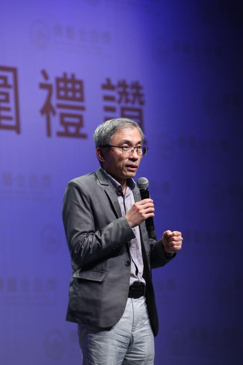 2-國立傳統藝術中心陳濟民主任致詞