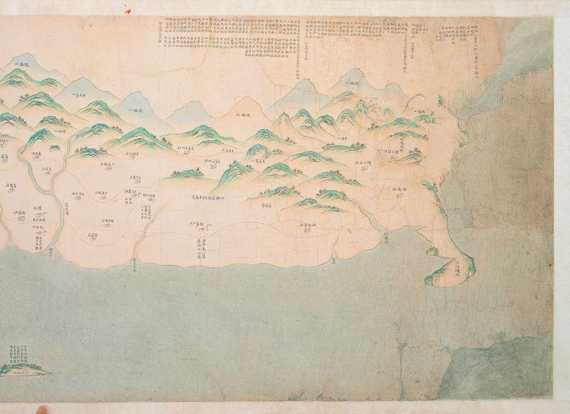 Image courtesy of the National Palace Museum