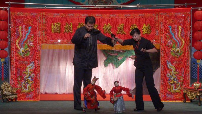 《嘉禮迎春戲元宵》演出照片(2007)。
