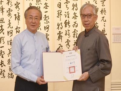 國父紀念館梁永斐館長(右)頒贈感謝狀予參展書藝家薛平南教授.