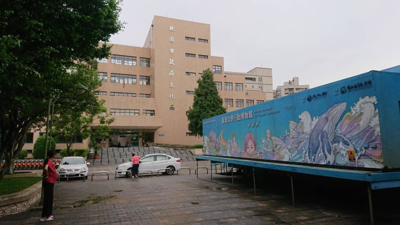 展場設置於桃園市政府文化局前廣場