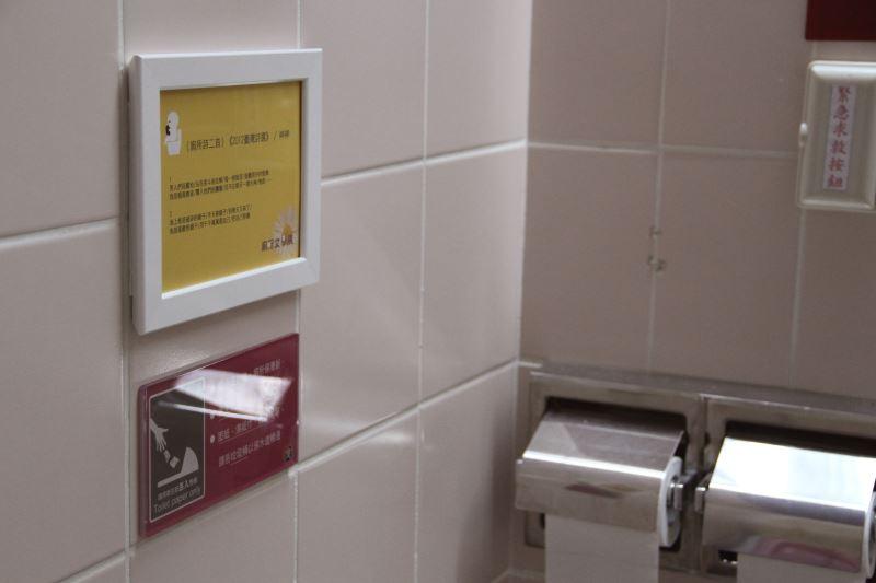 每間廁所牆面皆有展示廁所相關的文學作品。