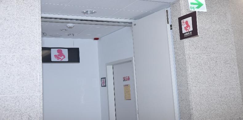 哺集乳室照片