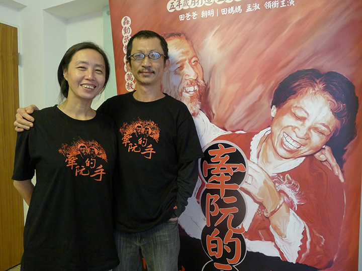 After directed Let It Be in 2004, documentary film director Yan Lanquan and Zhuang Yizeng directed Hand in Hand in 2011 (Source: Central News Agency)