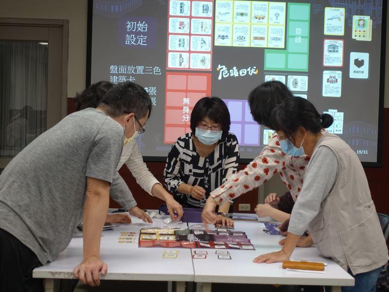 文化創意與科普教育推廣文化資產保存-創意設計桌遊