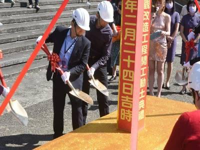 景觀工程開工度土典禮_文化部長李永得與王蘭生館長動土。