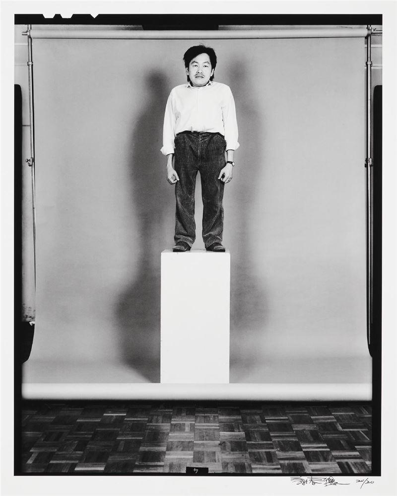 Ling Ming-sheng 1986